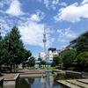 東京だよ!『東京みらくるサイクリングツアー』に参加してみた 其の1