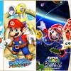 任天堂、「スーパーマリオ64」「スーパーマリオサンシャイン」「スーパーマリオギャラクシー」を内包したソフト「スーパーマリオ3Dコレクション」を9月14日に発売することを正式発表!Nintendo Switch Online加入車特典向けに「スーパーマリオコレクション」も登場!!