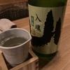 亀齢、入魂「山」夏囲い純米生酒の味の感想と評価