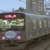 今日の「ハートキャッチプリキュア!」号 西武池袋線Ver 9月8日