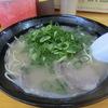 【食べログ3.5以上】福岡市中央区赤坂一丁目でデリバリー可能な飲食店1選