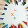 芸大の学びって将来どう活かせるの?②【デザイナーを目指すポイントとは?】