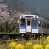遠くへ行きたい。久々の長崎旅行、前編。(金曜日、快晴)