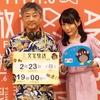 関西のフォーク、ブルース、ロックの世界(2020年2月23日放送)