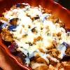 【今日のごはん】ナスとひき肉の味噌焼き!チーズをかけて2度美味しくいただきます