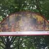世界最古の遊園地Dyrehavsbakkenへ