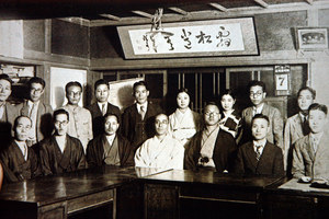 創価学会・会長考(終)