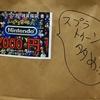 秋葉駿河屋「Nintendo福袋(スプラトゥーン多め!!)」2000円を開封!