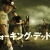【ウォーキング・デッド シーズン2】10話 「決闘」ストーリー・感想