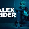 『アレックス・ライダー』シーズン1 - 主人公アレックスが魅力溢れる!