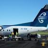 やっぱり素敵なニュージーランド、ロトルアからウェリントンまで空の移動