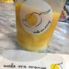 【メイクミーマンゴー】美味しすぎるマンゴースムージ!セントラルワールド店に行ってみた