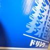 2/24 軽専門店 長尾 感謝