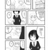 【漫画制作】学校の描写とゲームの描写