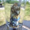 【ラブラドライト】くまこ自己購入4本目のボトルは月と太陽の象徴そして陰陽の波動