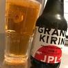 クラフトビール図鑑39杯目【グランキリンJPL】