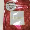 乾燥肌に救世主!LuLuLun新商品のエイジングケアマスクを使ってみた!!モッチモチになるよ!