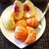 フルーツ生活②朝食にフルーツでなんだか心も体もすっきりふわーとさわやか?