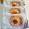 バレリーナの衣装のような見た目。フリーズドライいちごの甘さがもう少し欲しいかも。『チュチュタルト・フレーズ』(Bon Chaperai(ボン シャペリー))私的レビュー