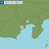 午後2時47分頃に静岡県中部で地震が起きた。