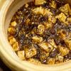 西興部村に捧げる、鹿肉麻婆豆腐