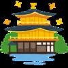 日本語文法学会第19回大会 1日目(2018/12/15)