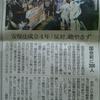 戦争法成立4年と東京電力「無罪」につながるもの