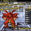 level.1218【育成】新生転生(18.9追加分)ととくぎ試し撃ち