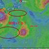 今すぐ全国民は台風9号(メイサーク)よりも台風10号(ハイシェン)に備えるべきだ!