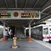 せんげん台駅 - 東武スカイツリーライン発車標調査