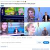 ベラルーシ国営TV 亡命した選手と絞首刑用ロープを並べて放送 2021.8.8
