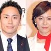 太田雄貴&TBS笹川友里アナが結婚発表「夫婦共々応援して頂ければ」