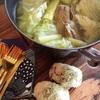 牛すね肉とざく切り野菜のスープ〜幼稚園も卒園シーズン🐣