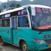 中国大陸を安くかしこく旅行するワザ 中級篇 バスを活用する / 自転車を運ぶ / ヒッチハイク / 田舎の人