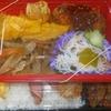 [20/10/14]「琉花」の「照り焼きぶり大根(日替わり弁当)」 400円 #LocalGuides