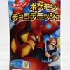 ポケモンパン6月の新商品 (2016年6月1日(水)発売)