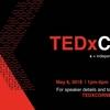 【MBAの週末】TEDxCornell 2018