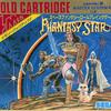大人気RPG   ファンタシースターシリーズを   ハード別に  参考価格付きで  一覧表にしてみた