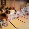 ボードゲーム300超え!箱根温泉旅館「みたけ」でのボドゲ合宿レポ