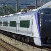 7/1 E353系「あずさ」「かいじ」運転開始!