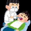 歯医者がそれほど苦痛ではなかった。ドルツウォッシャーのおかげかも。。