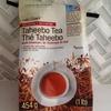 潰瘍性大腸炎に効いたタヒボ茶は過敏性腸症候群に効くのか??