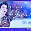 2019.01.11 - 第53回ビッグスポーツ賞表彰式 羽生Message (vid)