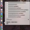 Dock中のアイコンを右クリックをした時に見れるアプリケーション毎の『最近使った項目』はEl capitan以降更新されない