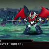 【スパロボX】『スーパーロボット大戦X』発表!発売日は2018年3月29日!