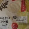 米を備蓄するなら、低温製法米の無洗米。賞味期限は精米から1年!