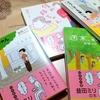 Book 益田ミリ