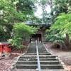 【宮城旅行ブログ】日本初!金がとれたの宮城県が初めてって知ってました?【大人の休日・歴史探訪】