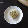 花粉予防★野菜レシピ13~レンジで5分♪ごまと春菊の米粉蒸しケーキ