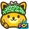 ポイントインカムの新規登録方法、画像付き!もれなく2000円以上もらう方法2020年!